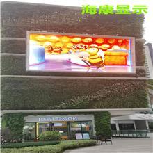 引流LED显示屏,P10户外全彩高清节能LED显示屏,商城外墙安装