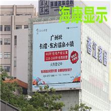 led户外P4全彩显示屏,深圳厂家,南昌供应
