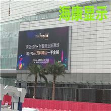 全彩LED显示屏,户外P5全彩广告屏,公园双立柱LED电子显示屏厂家