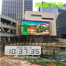 惠州销售中心前维护p4户外全彩LED显示屏, 户外高清防水led屏