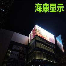 户外p10直插全彩LED显示屏,影院贴墙LED电子广告屏,LED大屏幕厂家