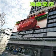 厂家供应P8户外全彩显示屏,广场高亮LED大屏幕,LED显示屏厂家