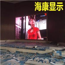 P4全彩led显示屏,室内高清led大屏幕,厂家定制广告屏,彩色电子屏