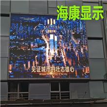 P4户外全彩LED显示屏,超亮防水室外电子大屏幕,厂家批发直销