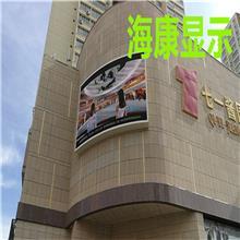 惠州LED户外P5表贴全彩屏,售楼部高清LED显示屏,质保三年