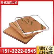亚克力板 磨砂有机玻璃板 白色亚克力板 PC板 pet雕刻热弯加工