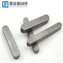 生产平键销两头圆型GB1096A型平键 机械工业用国标成品键平键