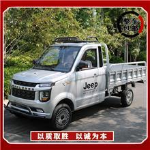 单排电动皮卡车 厂家加工定制 四轮电动皮卡货车 新能源电动皮卡车报价