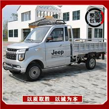 电动四轮皮卡车 单排两座小货车 成人家用 新能源电动皮卡车报价