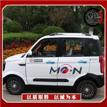 电动轿车 封闭式电动汽车 家用小型助力车 电动四轮代步车