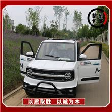电动汽车 家用四轮电动代步车 新能源家用