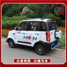 电动汽车 燃油新能源油电混合 家用四轮电动代步车