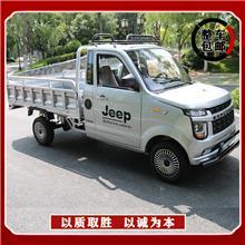 厂家供应单排皮卡 新能源 电动四轮车家用拉货载重王 电动大皮卡车