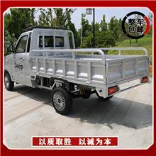 铁壳四轮皮卡车 新能源 单排两座 客货两用电动货车
