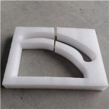 汽车配件零件防震EPE珍珠棉 减压内衬气泡膜泡沫 尺寸可按需求定制