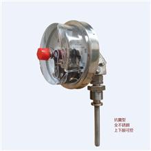安徽双金属温度计 耐震电接点双金属温度计 耐震电接点双金属温度计现货供应