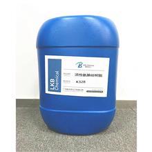 耐候性原料厂家供应 抛光剂 改性硅树脂车蜡光亮剂