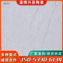 淄博大理石瓷砖 全瓷中板客厅 内墙砖墙面砖
