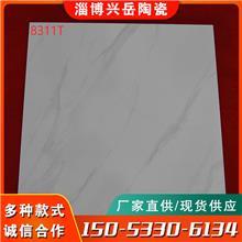 大理石瓷砖 大理石瓷砖防滑砖生产厂家