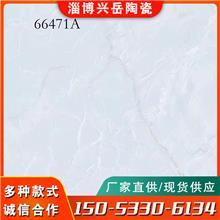 淄博内墙砖 厨房卫生间瓷砖 柔光内墙砖彩色墙砖