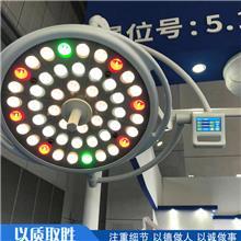 医用整体反射无影灯 医用冷光源无影灯 冷光整体反射无影灯 出售价格