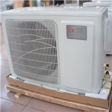 矿用BFKT3.5防爆空调  中运供应矿用BFKT3.5防爆空调特点