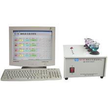 ADQ-3E矿石元素分析仪 矿石元素分析仪发货及时 山东ADQ-3E矿石元素分