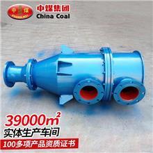 SPB水喷射真空泵,SPB水喷射真空泵生产厂家