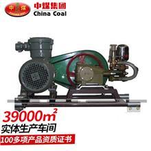 防灭火阻化喷射泵用途,防灭火阻化喷射泵质量好