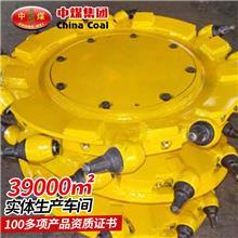 采煤机滚筒 采煤机配件 供应采煤机滚筒
