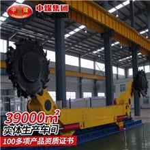 MG160/375-W型采煤机 采煤机价格