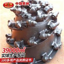 采煤机截割部 采煤机配件供应 截割部型号