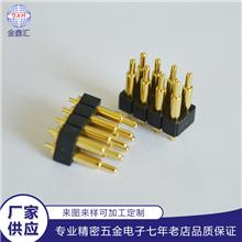 金鑫汇弹簧顶针连接器  厂家对讲机充电针公母座厂家镀金探针
