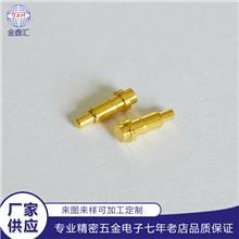 深圳POGOPIN对讲机导电针 弹簧顶针 仪器充电针厂家加工