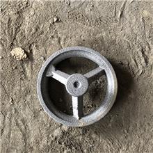 供应铣床手轮 机床转动旋转手轮 传动手轮 灭火器压紧手摇轮 型号齐全