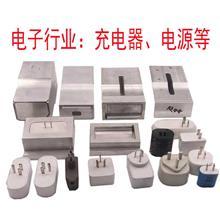 电源超声波模具 深圳充电器模具 超声波模具焊头