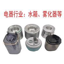 塑胶超声波模具 深圳充电器超声波模具 超声波钛合金模具