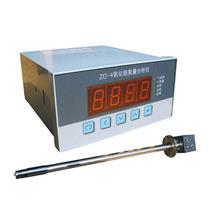 厂家销售一体化氧化锆分析仪 氧化锆探头 氧化锆转换器