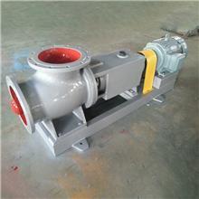 FJX强制循环泵  不锈钢大流量卧式电动化工轴流泵 耐酸碱离心泵