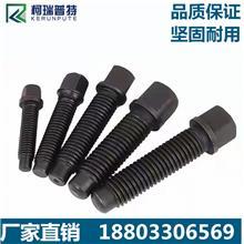 厂家直销8.8级10.9级四方形螺丝螺栓车床刀架螺丝四方头螺杆