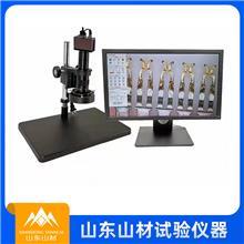 三目电脑型金相显微镜 导光板镀层线路检测金相显微镜