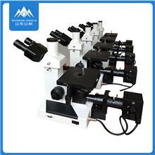 1000倍高精度金相显微镜 电脑型明暗场倒置式金相显微镜