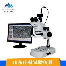 4XC金相显微镜 三目倒置金相组织结构分析显微镜 金相分析仪