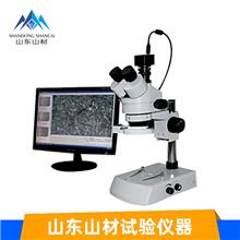 金相显微镜 拍照测量长距 无限远光学显微镜 系统 屏幕 镀层分析金相显微镜