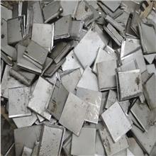 锦州回收钛板 钛棒 钛合金 钛边角料