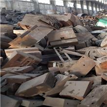 辽阳回收模具钢 H13回收 P91回收 钛合金 高速钢 白钢回收 高温合金