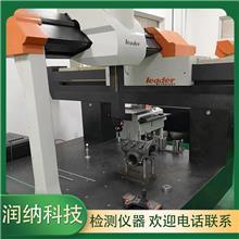 三坐标测量仪供应 三坐标测量仪生产厂家 定制测量仪  企业生产