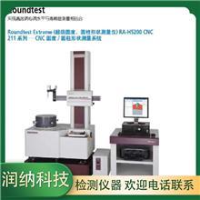 激光测量仪规格 供应扫描仪 扫描仪报家 电话联系
