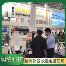 供应激光测量仪  手持激光扫描仪 扫描仪厂家 价格优惠