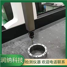 测量仪规格 光学仪器 全自动三坐标测量仪  现货直发